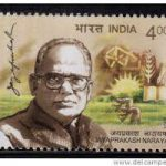 Jayaprakash Narayan