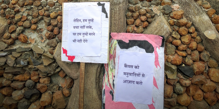 रोहित वेमुला की आत्महत्या और डॉ. संदीप पाण्डेय पर झूठा आरोप लगाकर निष्काषित करने के विरोध में दिनांक 30 जनवरी, 2016 को प्रदर्शन