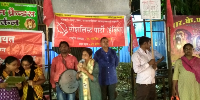 Socialist Party (India) protests against rising inflation in Pune