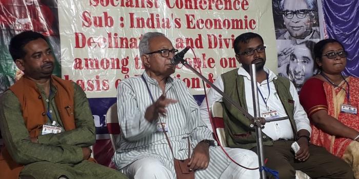 सोशलिस्ट पार्टी (इंडिया) पश्चिम बंगाल यूनिट का सम्मेलन हुआ सम्पन्न